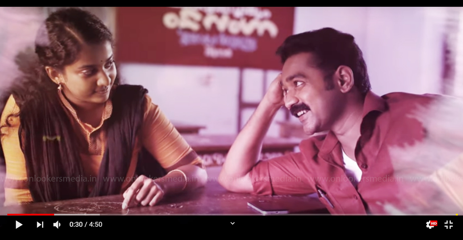 Kakshi Amminippilla movie song,Aval Lyric Video Kakshi Amminippilla,asif ali,asif ali's Kakshi Amminippilla song,Harisankar K S,Arun Muraleedharan