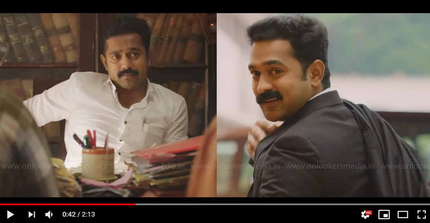 Kakshi Amminippilla official trailer,Kakshi Amminippilla trailer,asif ali,asif ali new movie trailer,asif ali's Kakshi Amminippilla trailer,Kakshi Amminippilla movie trailer,Kakshi Amminippilla malayalam movie trailer,Kakshi Amminippilla latest news