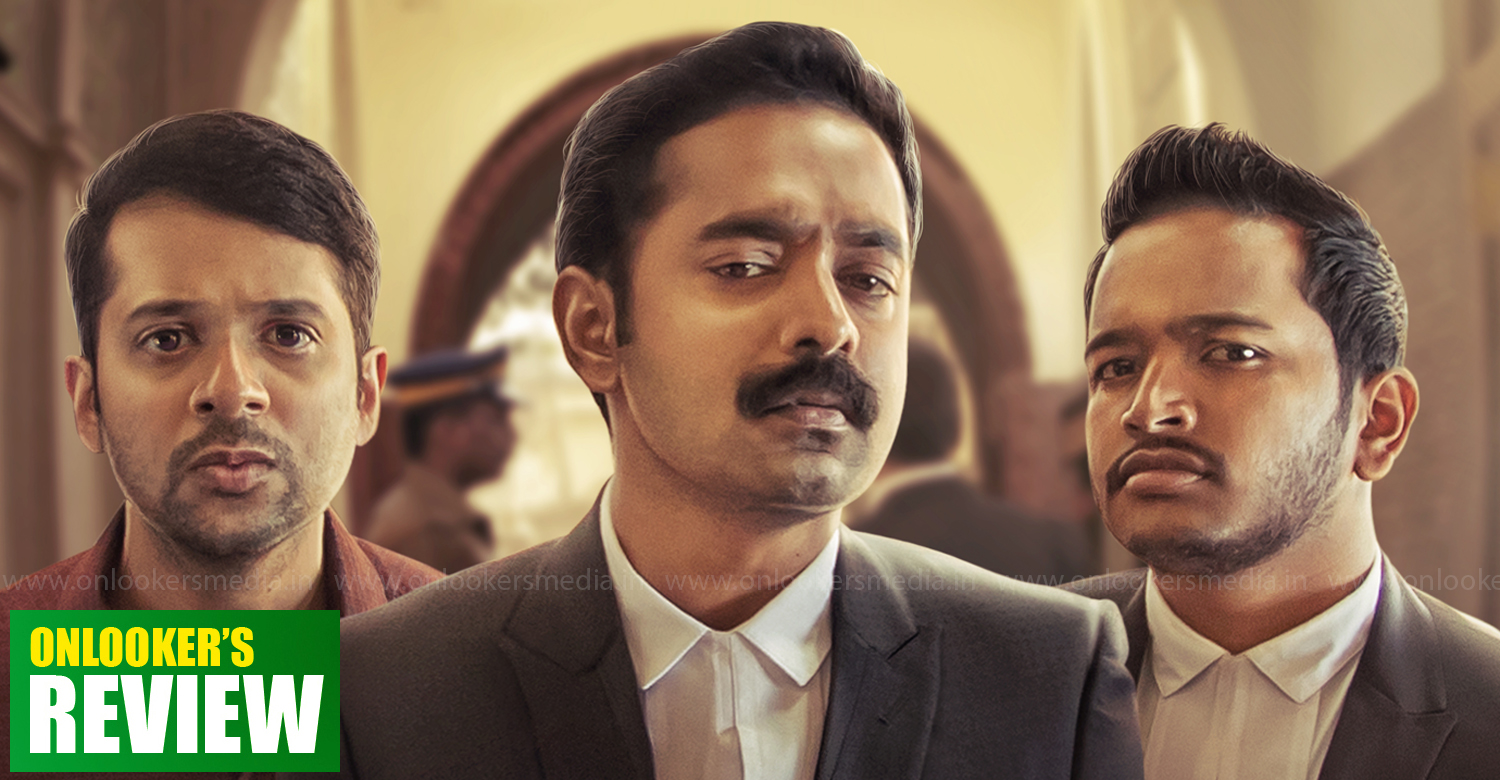 Kakshi Amminippilla review,Kakshi Amminippilla malayalam movie review,Kakshi Amminippilla movie review,Kakshi Amminippilla asif ali movie,asif ali's new movie,asif ali's Kakshi Amminippilla review,Kakshi Amminippilla hit or flop,Kakshi Amminippilla kerala box office report,Kakshi Amminippilla ratings,Kakshi Amminippilla poster,Kakshi Amminippilla latest updates,asif ali's latest movie