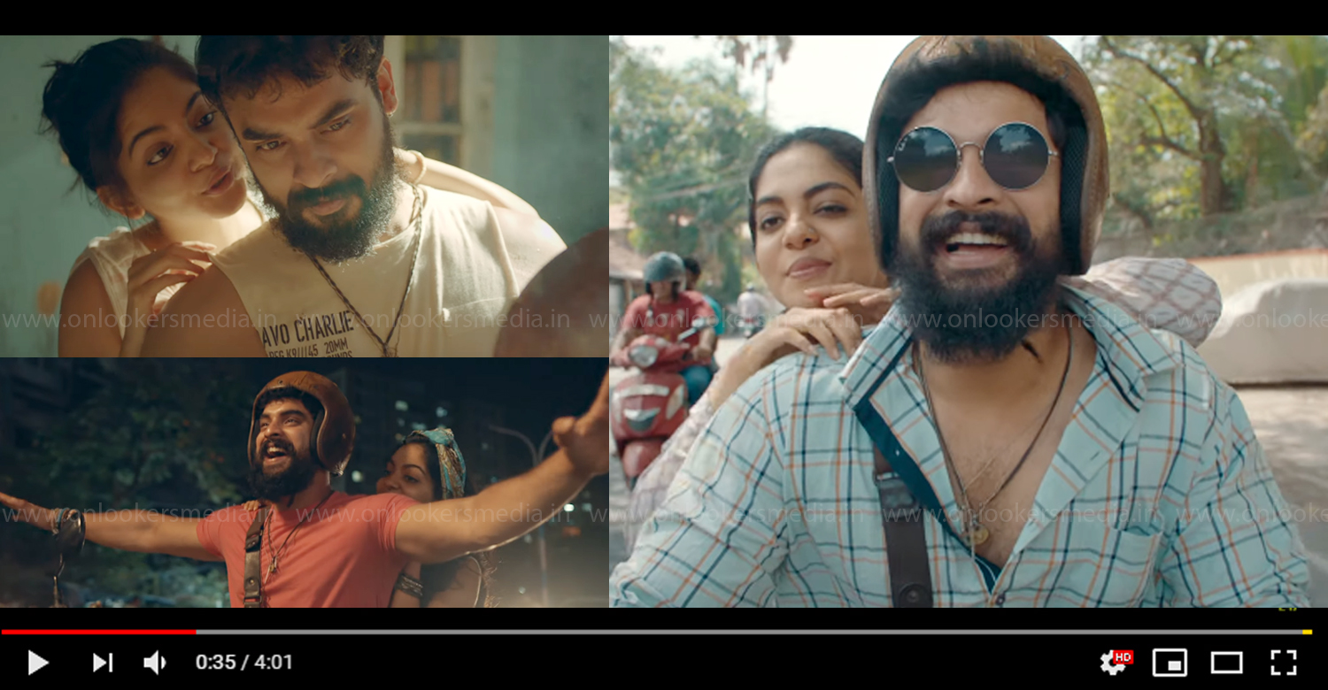 luca Ore Kannal Video Song,tovino thomas new movie song,tovino thomas luca movie song,ore kannal luca movie song,luca malayalam movie song,luca movie ore kannal song,Ahaana Krishna,Sooraj S Kurup