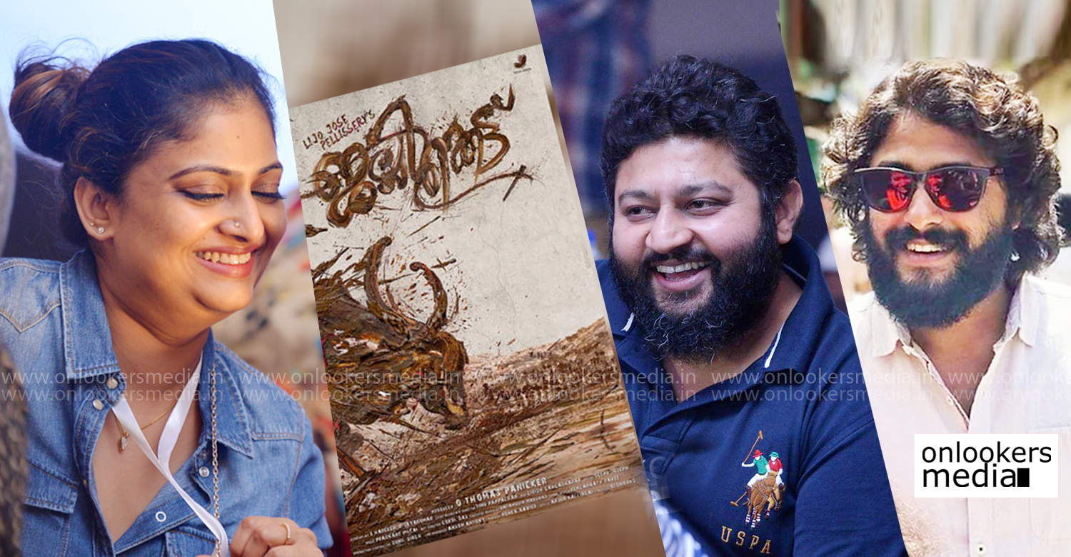Geetu Mohandas , Lijo Jose Pellissery, Jallikattu , Lijo Jose Pellissery movie , Jallikattu movie responce, Jallikattu movie rating, Jallikattu reviwes