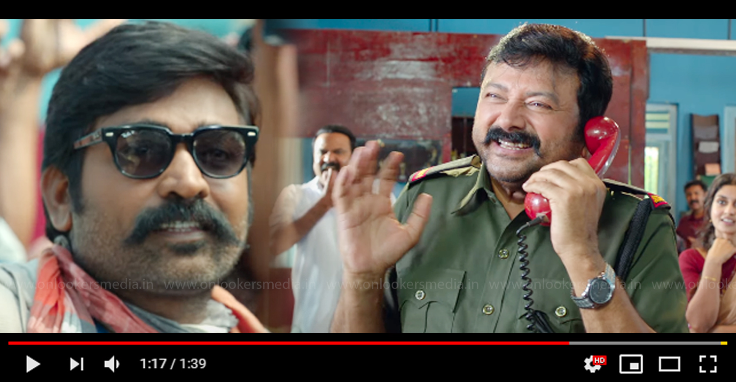 Marconi Mathai official teaser,Marconi Mathai teaser,Marconi Mathai movie teaser,jayaram,vijay sethupathi,jayaram vijay sethupathi movie teaser