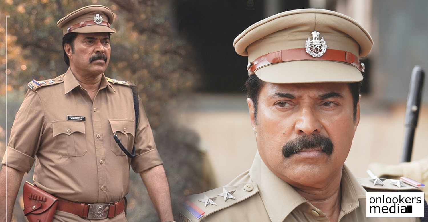 unda film updates,unda film latest news,unda kerala police special screening,mammootty,khalid rahman,unda film poster,megastar mammootty un unda,unda movie stills,unda film photos,mammootty's movie news