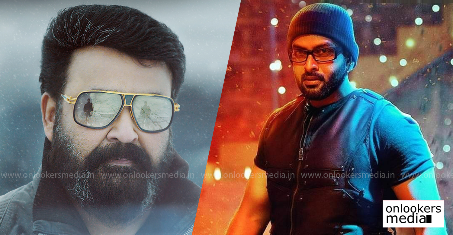 Lucifer 2,prithviraj sukumaran,actor prithviraj,prithviraj about lucifer 2,Lucifer 2 updates,actor prithviraj's news,actor prithviraj's updates,mohanlal,zayed masood lucifer 2,prithviraj's latest news about lucifer 2