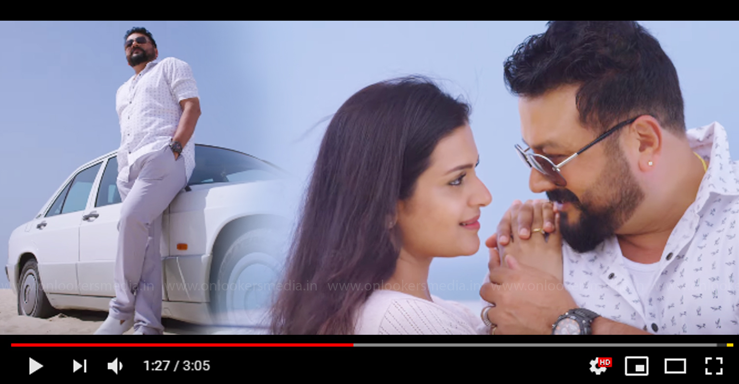 My Great Grandfather Kannil Kannil Official Video song,My Great Grandfather Kannil Kannil video song,My Great Grandfather Kannil Kannil song,jayaram,jayaram's new movie song,jayaram's My Great Grandfather song