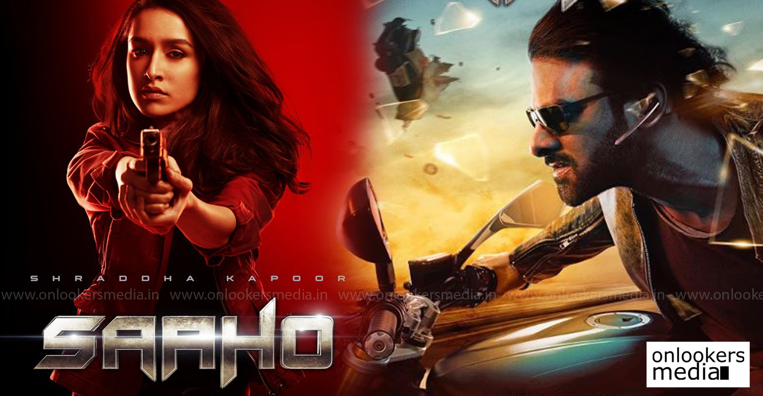 saaho teasr launch,saaho teaser release date,prabhas,prabhas saaho teaser release,saaho updates,saaho movie poster,saaho movie stills,shraddha kapoor,prabhas and shraddha kapoor in saaho