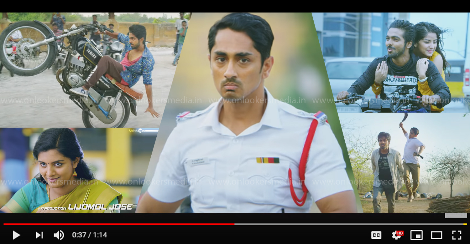 Sivappu Manjal Pachai Official Teaser ,Sivappu Manjal Pachai teaser,Siddharth, G.V. Prakash Kumar, Sasi,Lijomol Jose,Kashmira Pardeshi,Sivappu Manjal Pachai tamil movie teaser,siddharth new movie,g.v prakash new movie,siddharth gv prakash kumar movie
