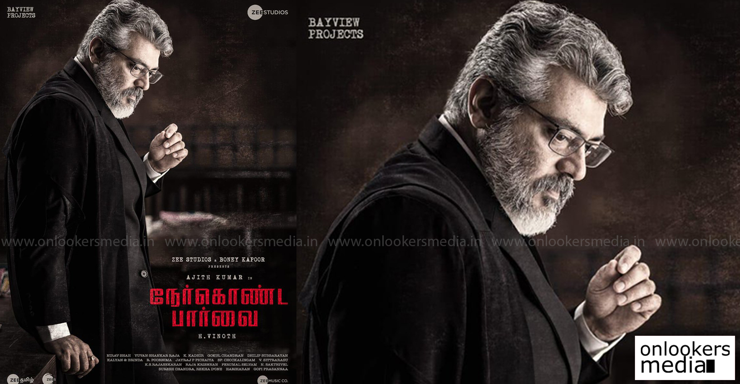 ajith kumar,nerkonda paarvai,thala ajith new film,nerkonda paarvai trailer release,nerkonda paarvai trailer launch,nerkonda paarvai movie updates,nerkonda paarvai movie latest news,boney kapoor,thala ajith in nerkonda paarvai,nerkonda paarvai poster,ajith's nerkonda paarvai trailer release
