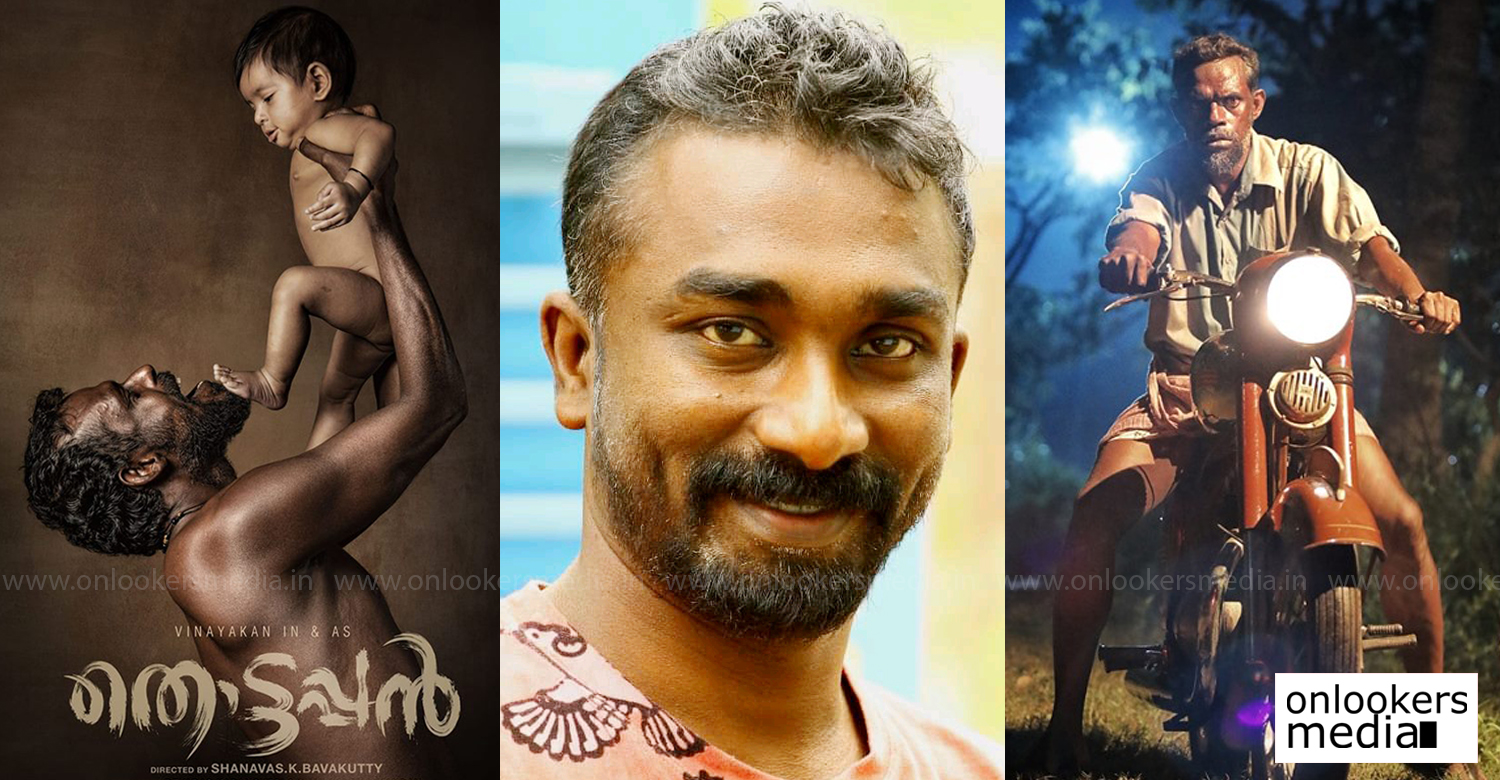 Thottappan,Thottappan cinematographer,suresh rajan,Thottappan cinematographer suresh rajan,cinematographer suresh rajan,about cinematographer suresh rajan,cinematographer suresh rajan movies,Thottappan movie latest updates,Shanavas K Bavakutty
