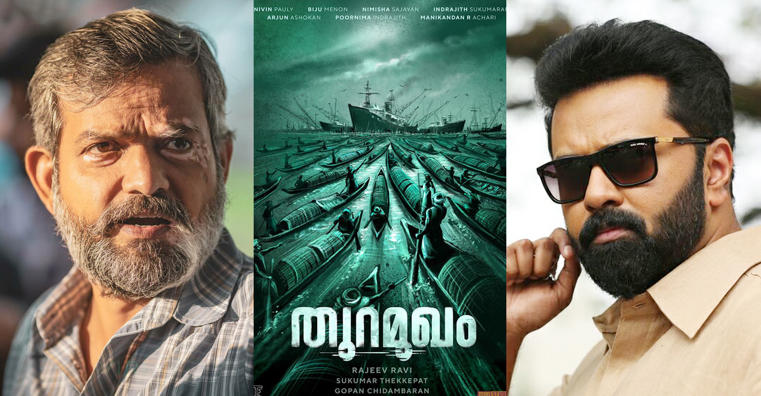 Thuramukham,indrajith about Thuramukham movie,actor indrajith sukumaran about Thuramukham,Thuramukham film,Thuramukham movie news,actor indrajith sukumaran's new film,indrajith's latest movie,indrajith in rajeev ravi movie,indrajith rajeev ravi movie,indrajith about new film