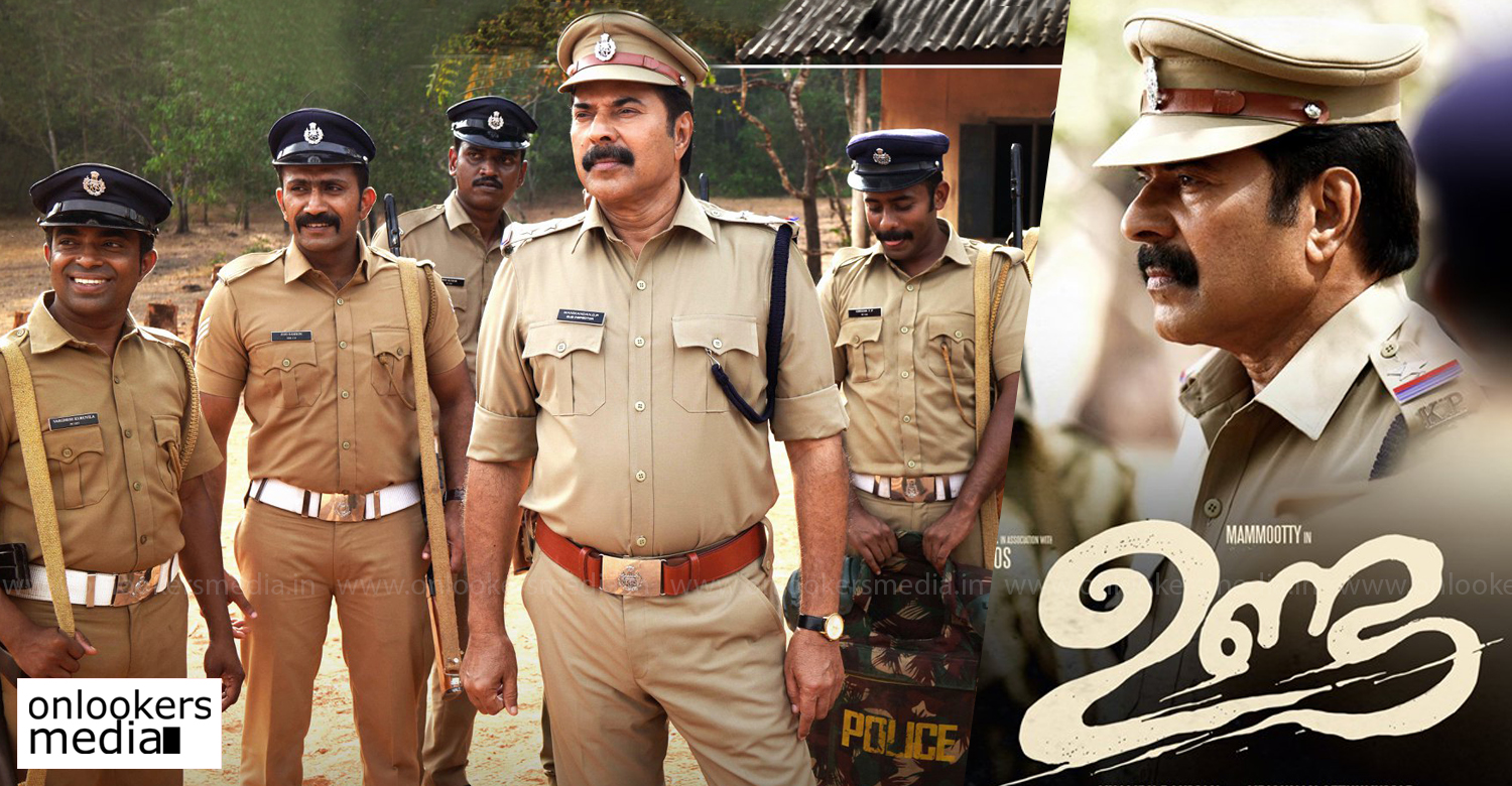 unda film news,unda movie updates,unda release,unda movie release,mammootty,khalid rahman,unda malayalam movie poster,unda movie mammootty stills,mammookka in unda,mammootty in unda