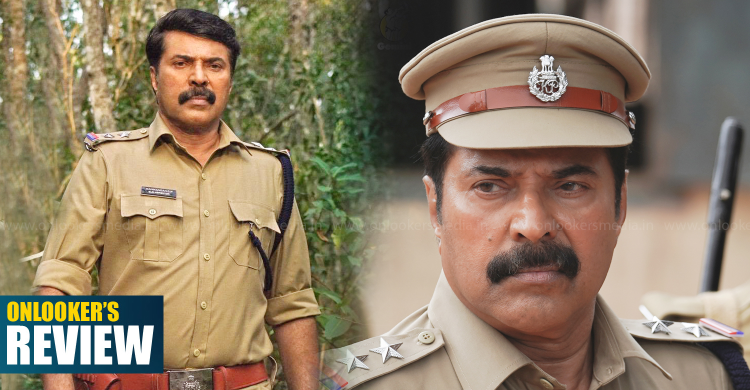 unda review,unda film review,unda malayalam movie review,unda movie review,mammootty in unda,unda movie mammootty stills,unda movie photos,unda film hit or flop,unda film kerala box office report,mammootty's new film,mammootty unda review,mammootty khalid rahman movie,khalid rahman's unda review,unda movie poster,unda film news,unda film latest updates