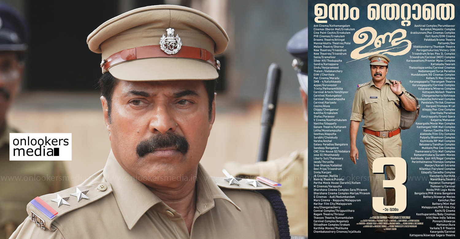 unda,unda third week theatre list,mammootty,khalid rahman,unda film news,unda film latest updates,unda film 3rd week theatre list,mammootty's unda film updates