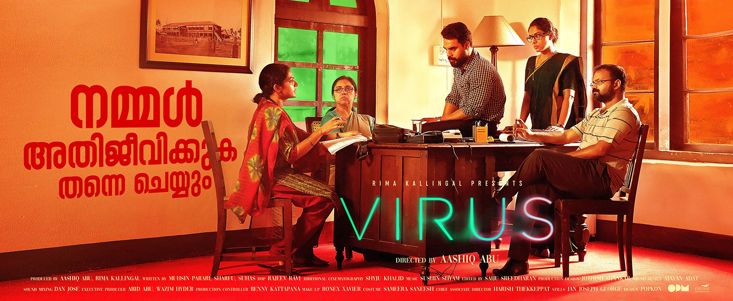 virus review,virus malayalam film review,virus movie review,virus kerala box office report,virus movie hit or flop,aashiq abu's new film,aashiq abu's virus review,asif ali,tovino thomas,Parvathy Thiruvothu,rima kallingal,rajeev ravi