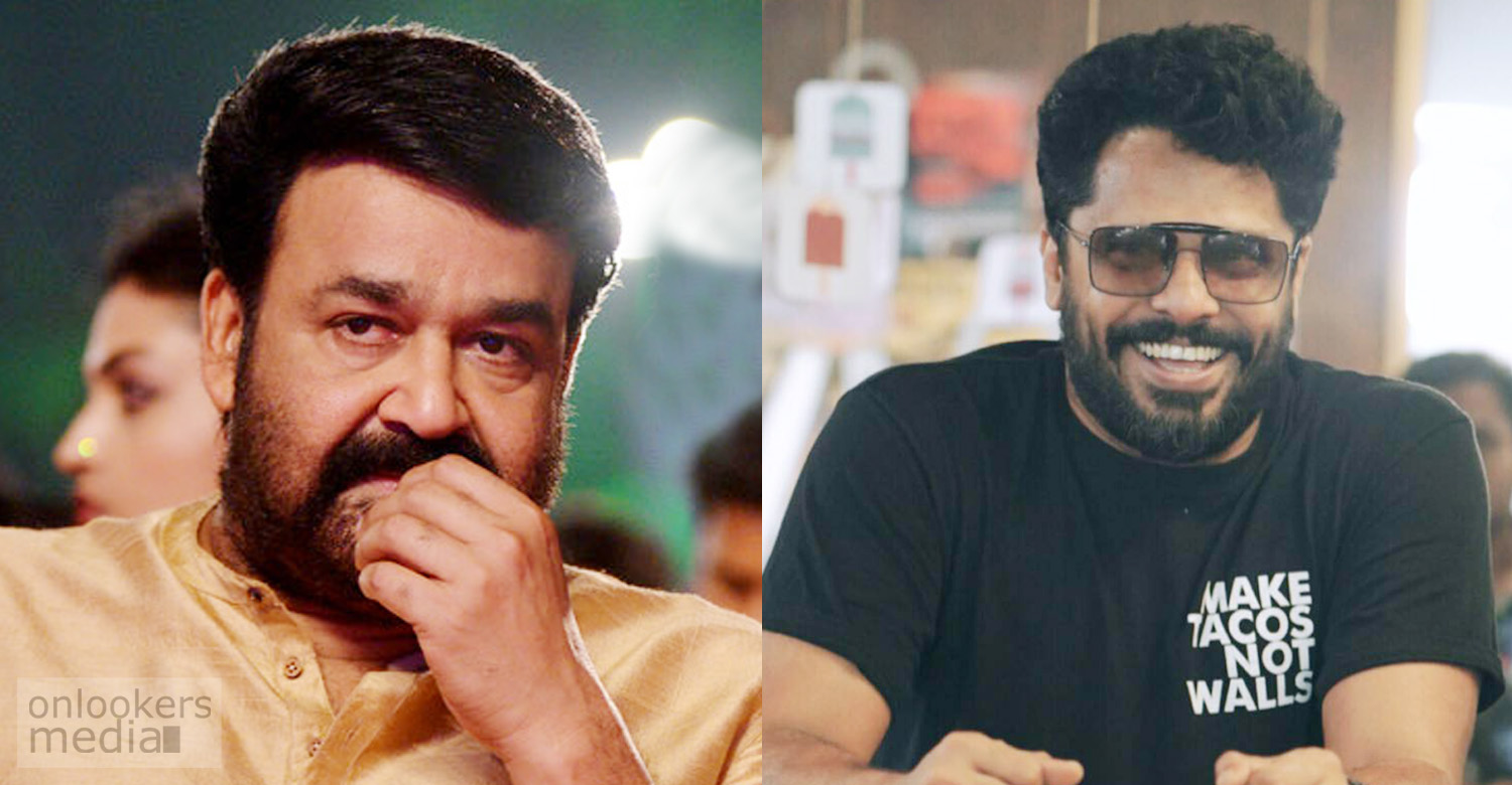 Aashiq Abu,Mohanlal,Aashiq Abu Mohanlal News,Aashiq Abu reveals about Mohanlal Movie,Aashiq Abu's news,Aashiq Abu's latest news,mohanlal's news,lalettan's updates,mohanlal aashiq abu movie