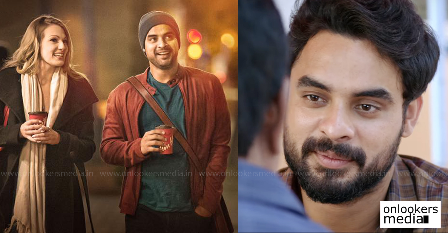 And The Oskar Goes To,tovino thomas,tovino new film,And The Oskar Goes To latest news,And The Oskar Goes To movie latest updates,tovino's And The Oskar Goes To,tovino thomas new movie,salim ahamed,And The Oskar Goes To malayalam movie,And The Oskar Goes To movie poster,tovino in And The Oskar Goes To