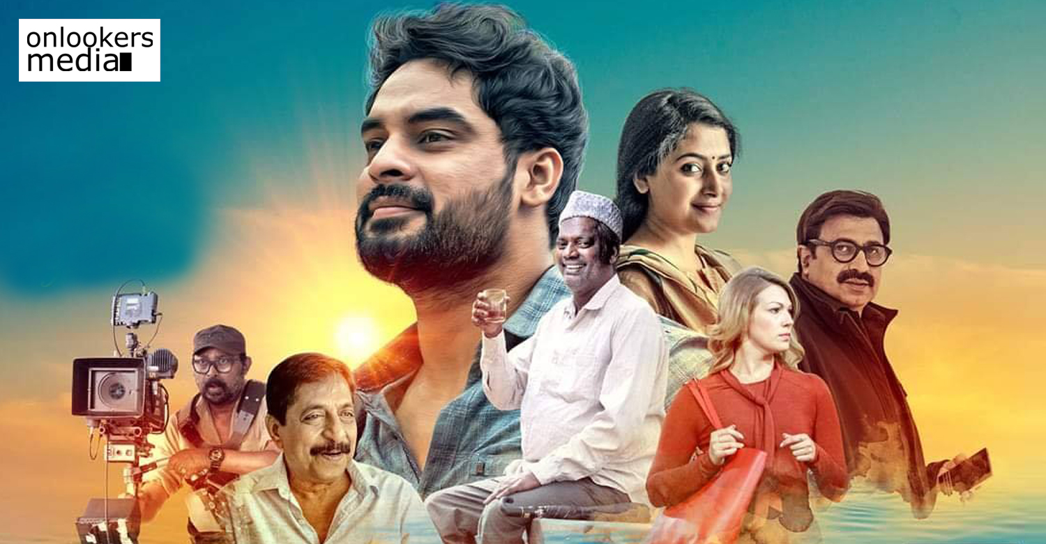 And The Oskar Goes To,And The Oskar Goes To trailer release,And The Oskar Goes To poster,And The Oskar Goes To movie stills,And The Oskar Goes To trailer release date,And The Oskar Goes To film updates,And The Oskar Goes To malayalam movie,tovino thomas,salim ahamed