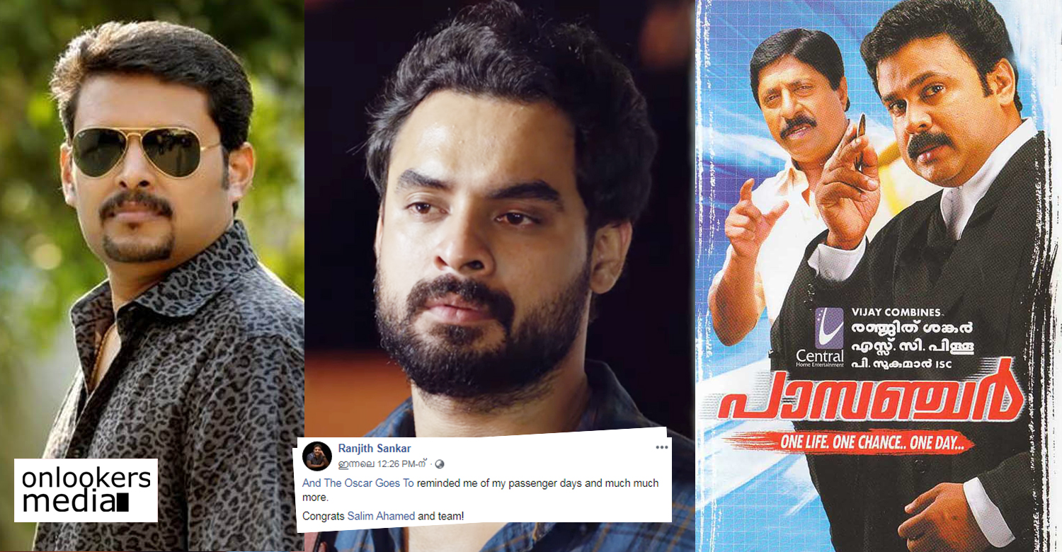 director ranjith sankar,director ranjith sankar about And The Oskar Goes To,ranjith sankar's latest news,And The Oskar Goes To movie latest news,tovino thomas,salim ahamed,ranjith sankar about tovino movie