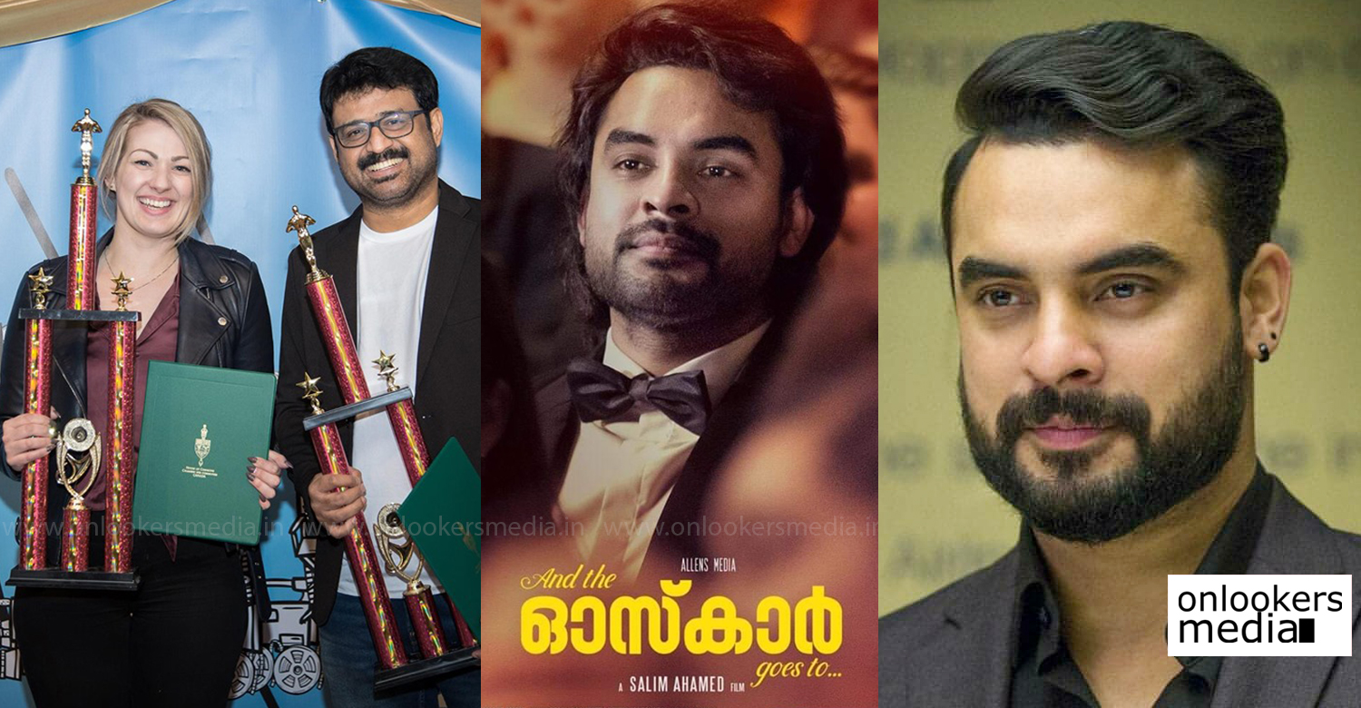 And The Oskar Goes To,tovino thomas,salim ahamed,Alberta Film Festival 2019,Indian Film Festival of Alberta in Canada,tovino thomas latest news,Indian Film Festival of Alberta 2019 best actor,Indian Film Festival of Alberta 2019 best director,And The Oskar Goes To movie updates
