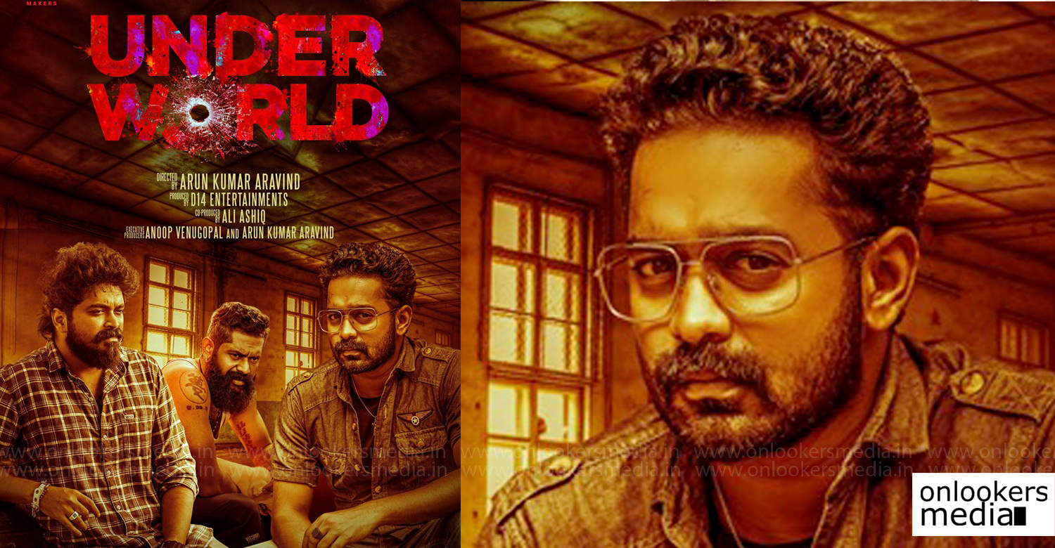 Underworld Underworld malayalam movie , Underworld movie poster ,asif ali , asif ali arun kumar aravid movie ,Underworld asif ali movie poster , Underworld first look poster