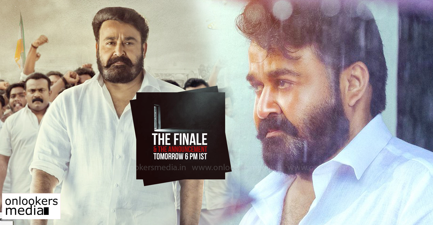 lucifer movie news,lucifer 2,mohanlal,mohanlal's news,mohanlal's updates,prithviraj sukumaran,lucifer 2 latest news,lucifer movie latest updates,lalettan's latest updates