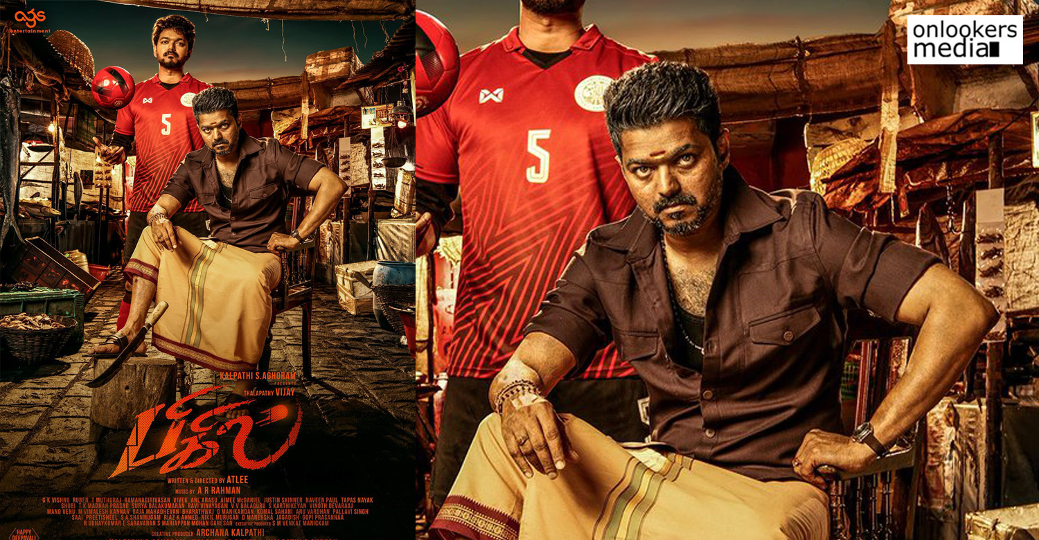 bigil,bigil vijay movie ,vijay atlee movie bigil,bigil first look poster, vijay new movie ,vijay atlee movie ,vijay atlee movie vijay atlee movie firstlook poster