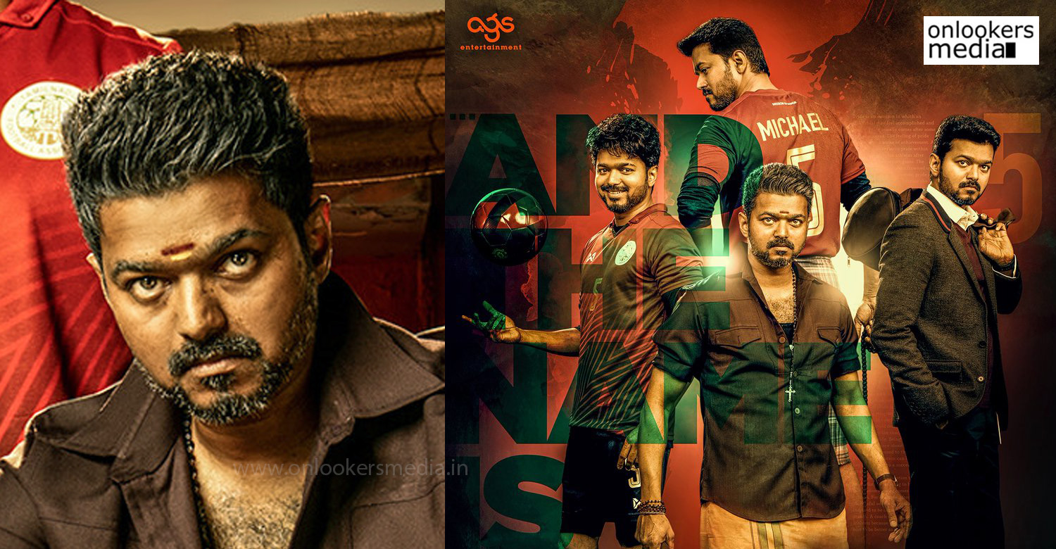 Vijay Bigil new poster ,vijay atlee new movie poster ,vijay atlee bigil firstlook poster, bigil poster, bigil second look poster ,birthday specl poster