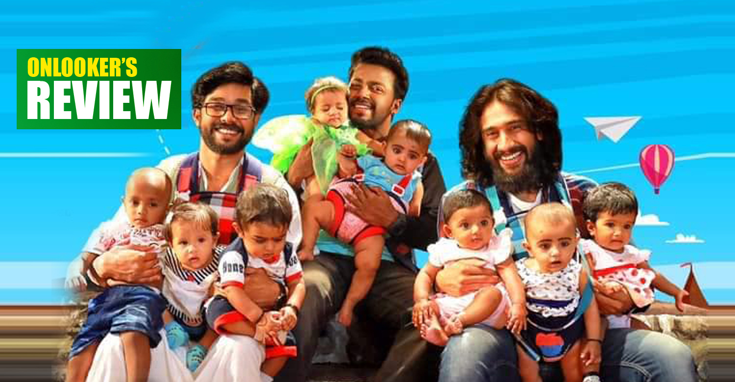 children's park review,children's park malayalam movie review,children's park movie hit or flop,children's park movie kerala box office report,director shafi new movie,director shafi children's park review,shafi director raffi new movie,vishnu unnikrishnan,dhruvan,sharafudheen