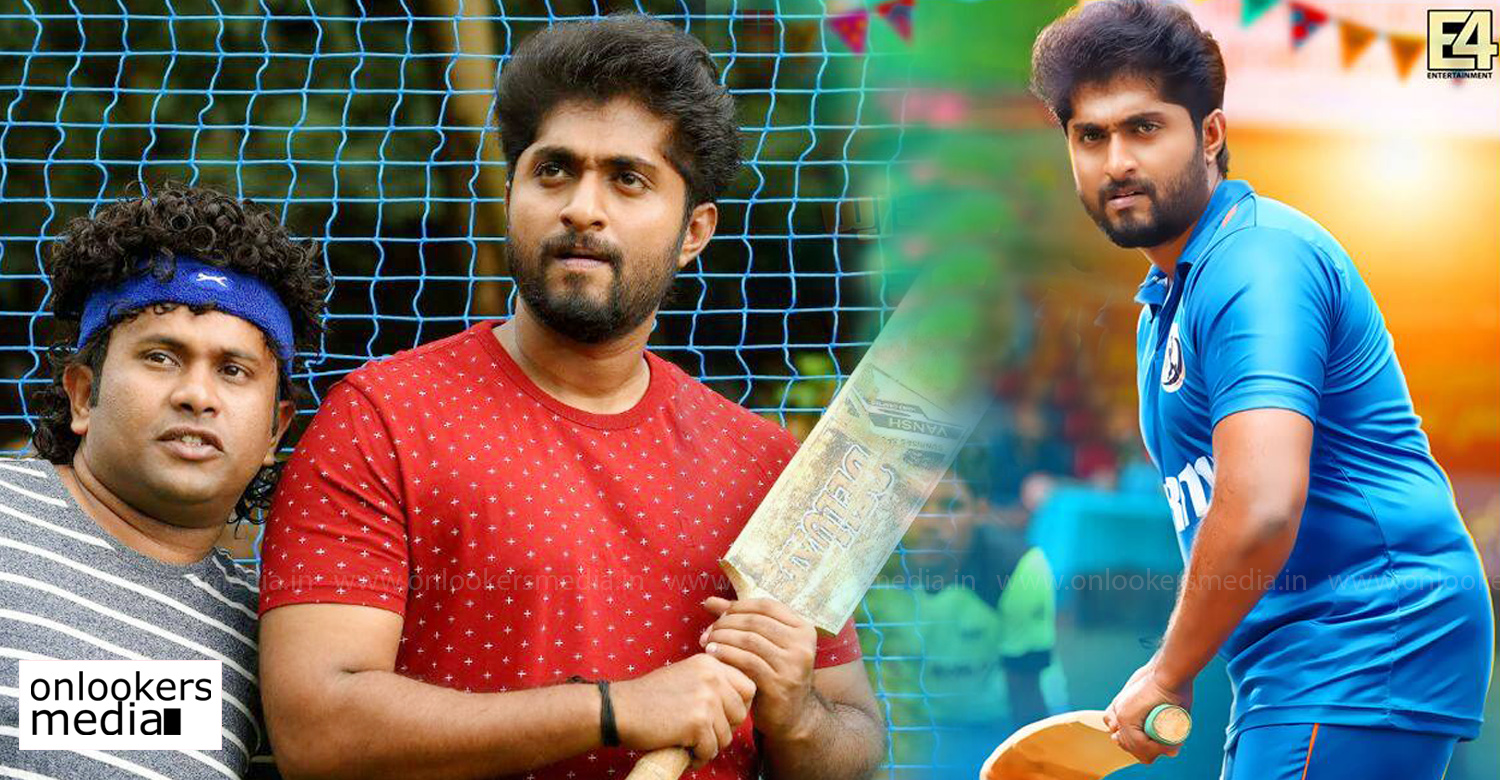 Sachin release date,Sachin official release date,Sachin malayalam movie release date,Sachin movie release date,Sachin movie poster,Sachin movie stills,dhyan sreenivasan,dhyan sreenivasan's sachin,dhyan sreenivasan and aju varghese in sachin,dhyan sreenivasan's new release