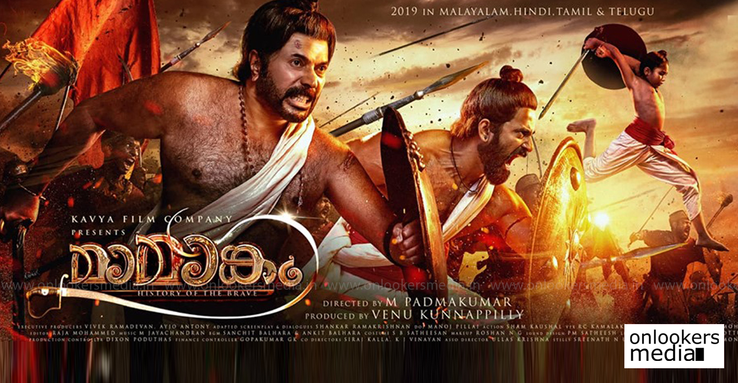 Mamangam,Mamangam first look poster,Mamangam official first look poster,Mamangam movie poster,Mamangam malayalam movie poster,mammootty,mammootty's Mamangam first look poster,mammootty in Mamangam,mammookka in Mamangam,mammookka's Mamangam poster,mammootty news,mammootty updates,Mamangam updates,Mamangam movie latest news,m padmakumar