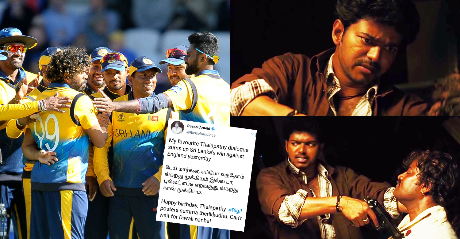 Former cricketer Russel Arnold,russel arnold,Former cricketer Russel Arnold's tweet about vijay,Former cricketer Russel Arnold's tweet about srilankan's world cup win,thalapathy vijay's birthday,thalapathy vijay's updates,actor vijay's latest news,cricketer russel arnolds actor vijay latest news
