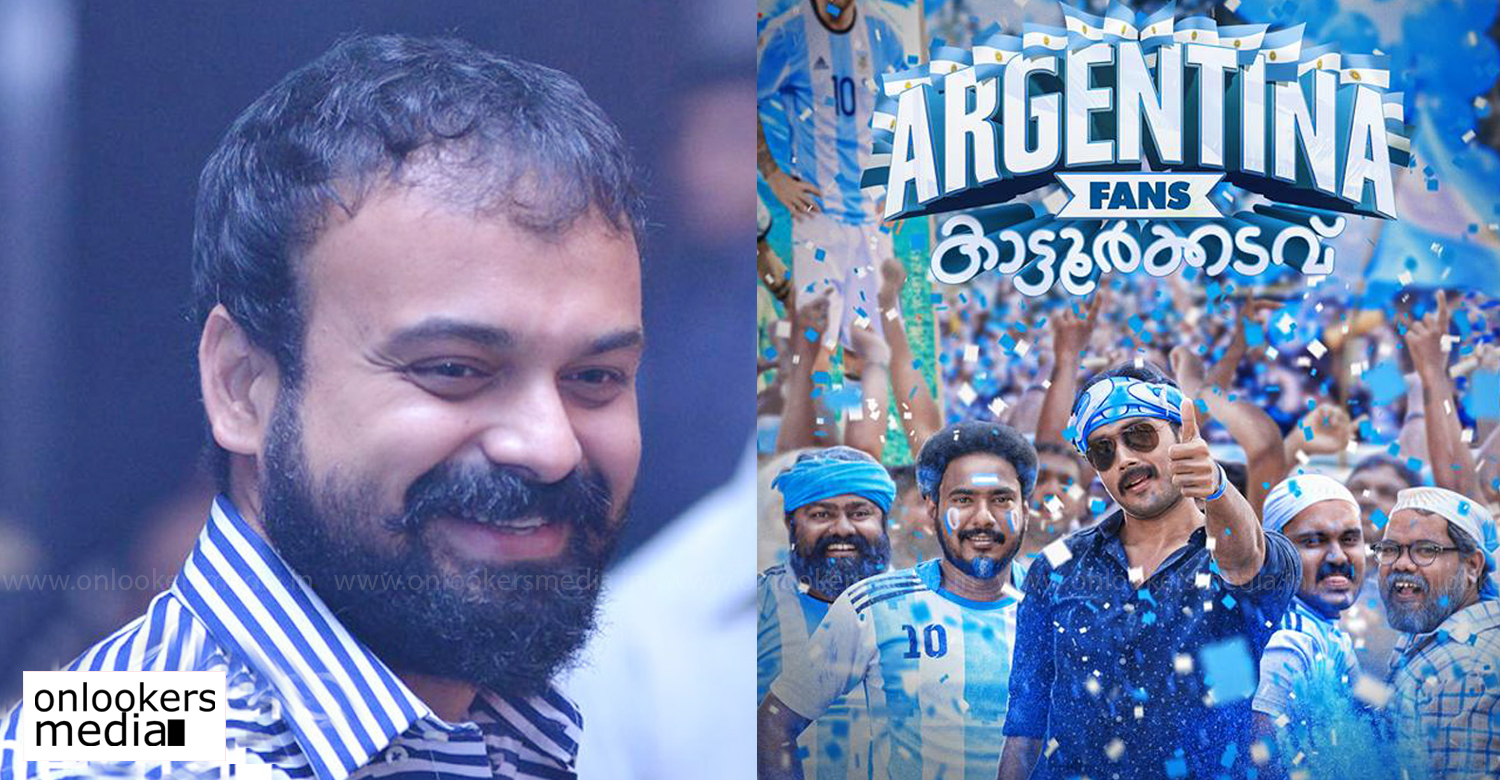 Kunchacko Boban,Kunchacko Boban's new film,Kunchacko Boban Midhun Manuel Thomas Film,Kunchacko Boban's latest news,Kunchacko Boban's news,Kunchacko Boban's latest updates,midhun manuel thomas new film,midhun manuel new movie,kunchacko boban in midhun manuel movie,midhun manuel thomas next film
