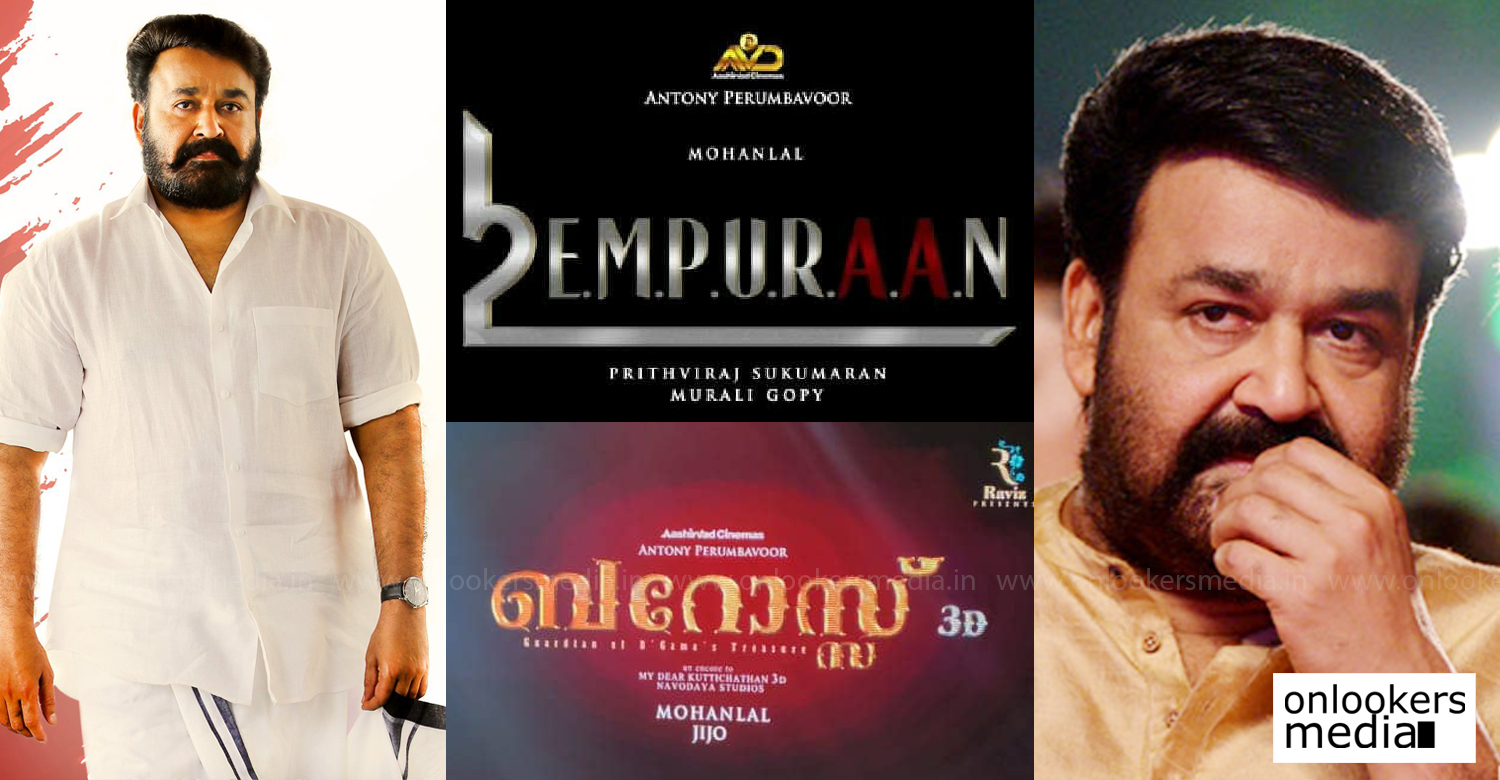 mohanlal,actor mohanlal,lalettan's news,lalettan's latest updates,mohanlal's latest updates,mohanlal's latest news,mohanlal news,mohanlal's upcoming films,mohanlal's new projects,mohanlal's new films,mohanlal's barroz,mohanlal's empuraan,mohanlal's upcoming big projects,barroz shooting dates
