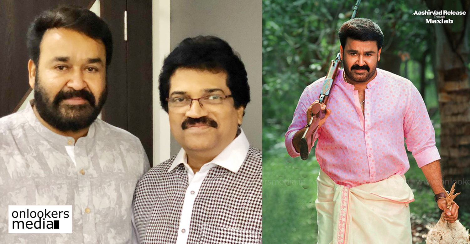 Ittymaani Made In China music updates,mg sreekumar,mg sreekumar mohanlal new film,mg sreekumar's latest news,mg sreekumar sing for Ittymaani Made In China,mohanlal,mohanlal's ittymaani movie news