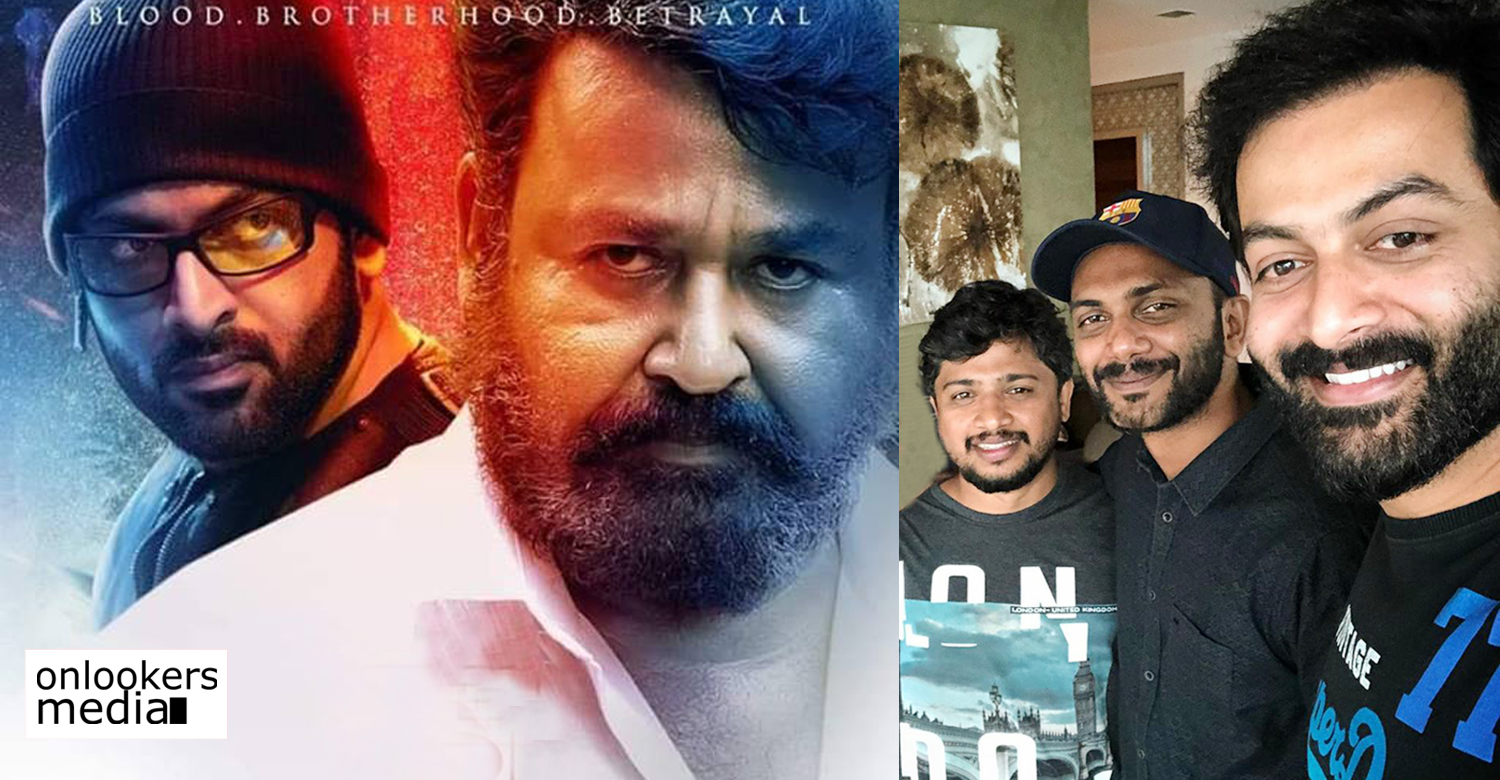actor prithviraj,actor prithviraj news,prithviraj sukumaran,actor prithviraj's new projects,prithviraj's upcoming projects,actor prithviraj's next movies,actor prithviraj's latest updates