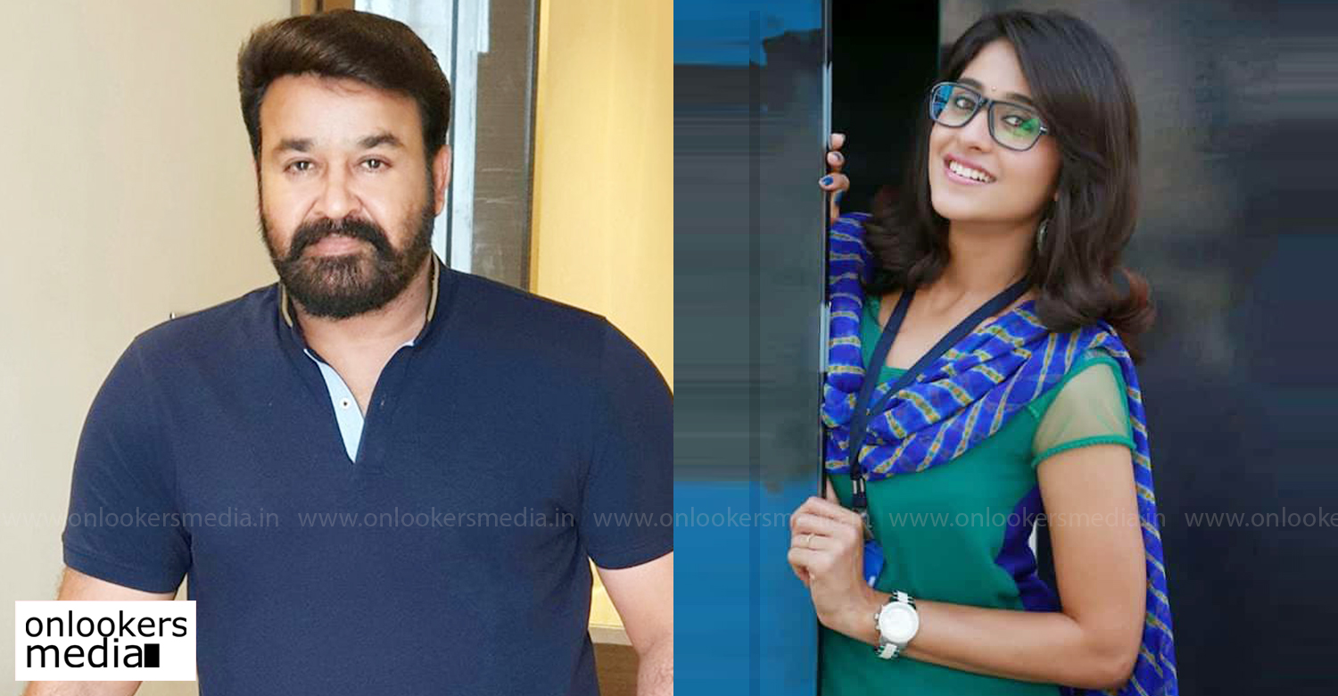 Big Brother,mohanlal,regina cassandra,Big Brother movie news,Big Brother malayalam movie updates,mohanlal's Big Brother heroine,mohanlal regina cassandra in Big Brother,actress regina cassandra malayalam movie,mohanlal siddique Big Brother