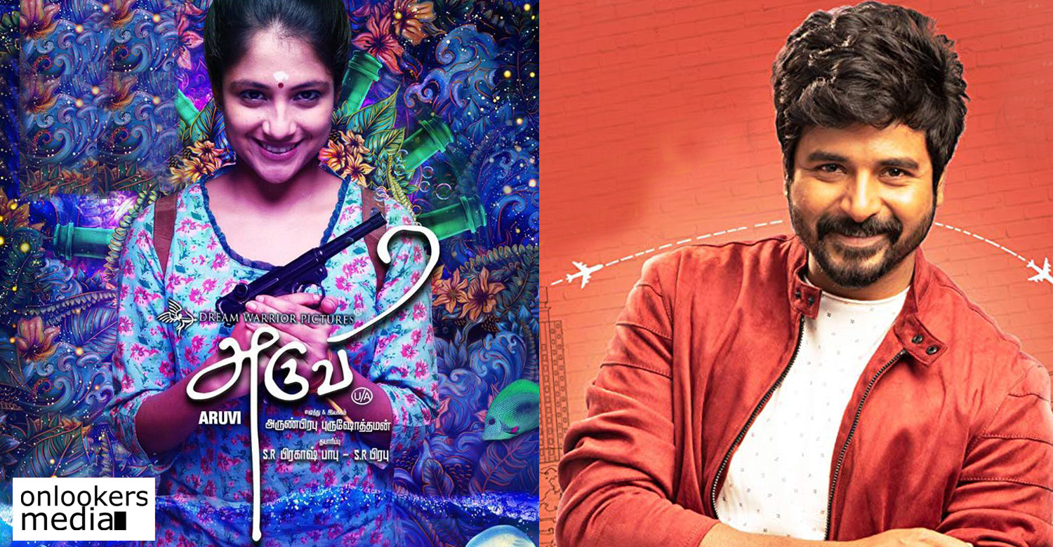 Sivakarthikeyan,Aruvi Director,director Arun Prabhu Purushothaman,sivakarthikeyan aruvi director new film,aruvi director new film,sivakarthikeyan's updates,sivakarthikeyan Arun Prabhu Purushothaman movie,sivakarthikeyan in aruvi director new film