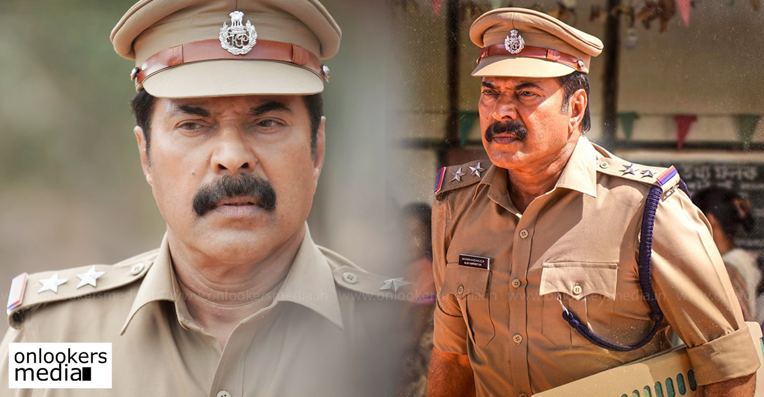 unda new release date,unda official release date,mammootty's unda new release date,mammootty's new film unda release,mammootty's news,mammootty's movie news,unda movie latest updates