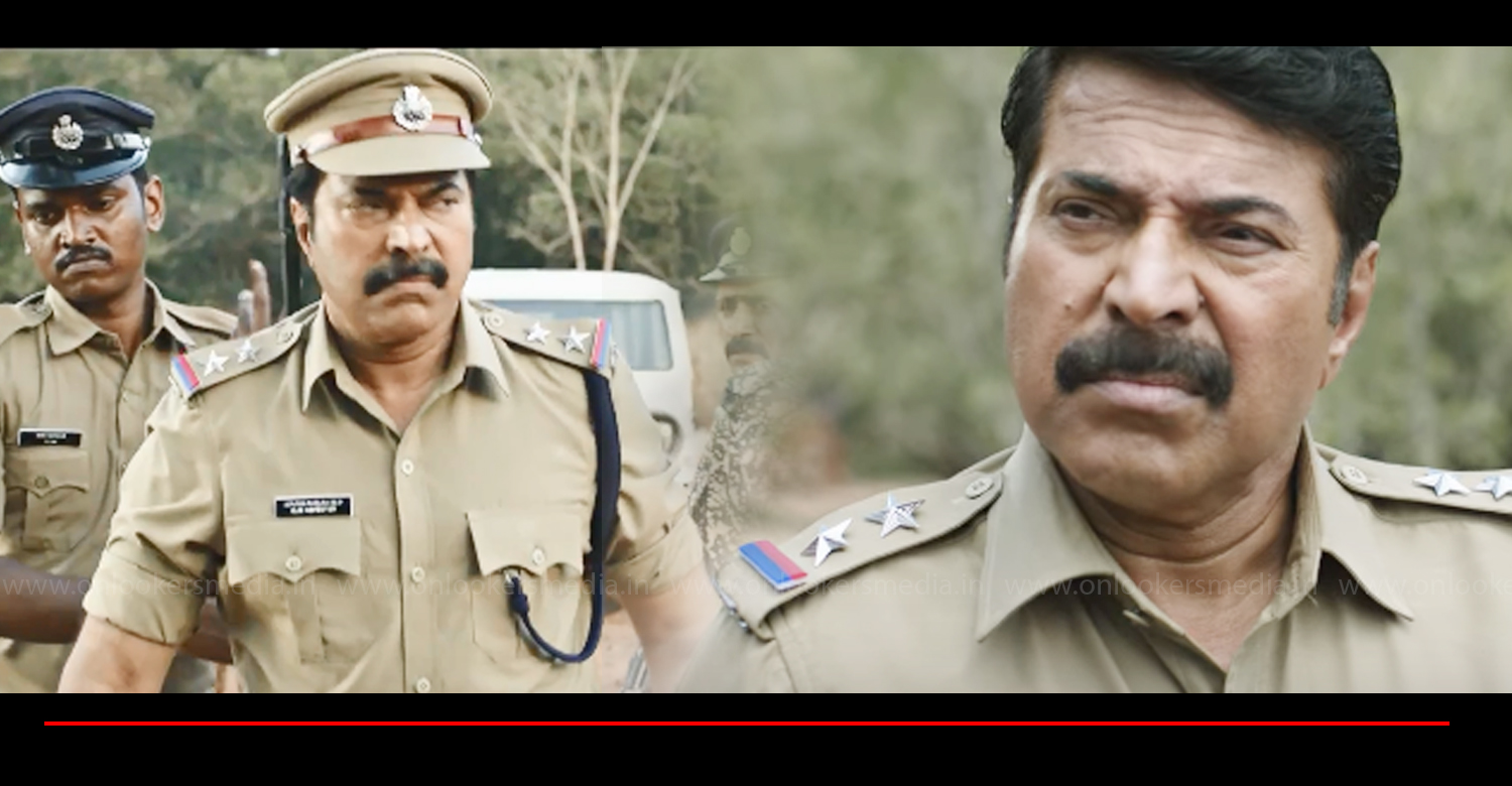 unda trailer,unda official trailer,unda movie trailer,unda malayalam movie trailer,mammootty,unda mammootty trailer,megastar mammootty,khalid rahman,mammootty's new movie trailer