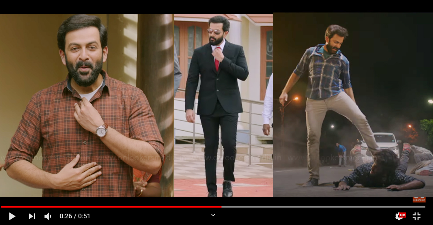 brothers day teaser,brothers day official teaser,brothers day prithviraj film,prithviraj's brothers day teaser,kalabhavan shajohn,prithviraj kalabhavan shajohn brothers day teaser,prithviraj latest movie,prithviraj sukumaran