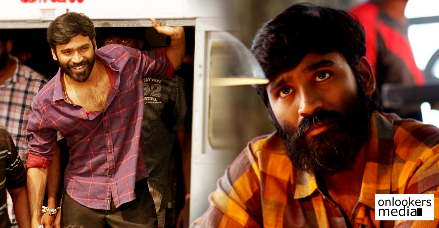 vada chennai,dhanush,vetrimaaran,vada chennai second,dhanush's latest updates,dhanush's latest news,actor dhanush's updates,dhanush about vada chennai second part,dhanush vada chennai sequel