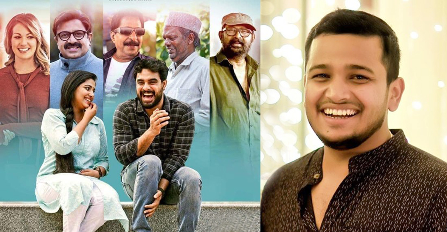And The Oskar Goes To,basil joseph,director basil joseph,director basil joseph about And The Oskar Goes To,basil joseph on And The Oskar Goes To,And The Oskar Goes To latest news,basil joseph's latest news,tovino thomas,salim ahamed