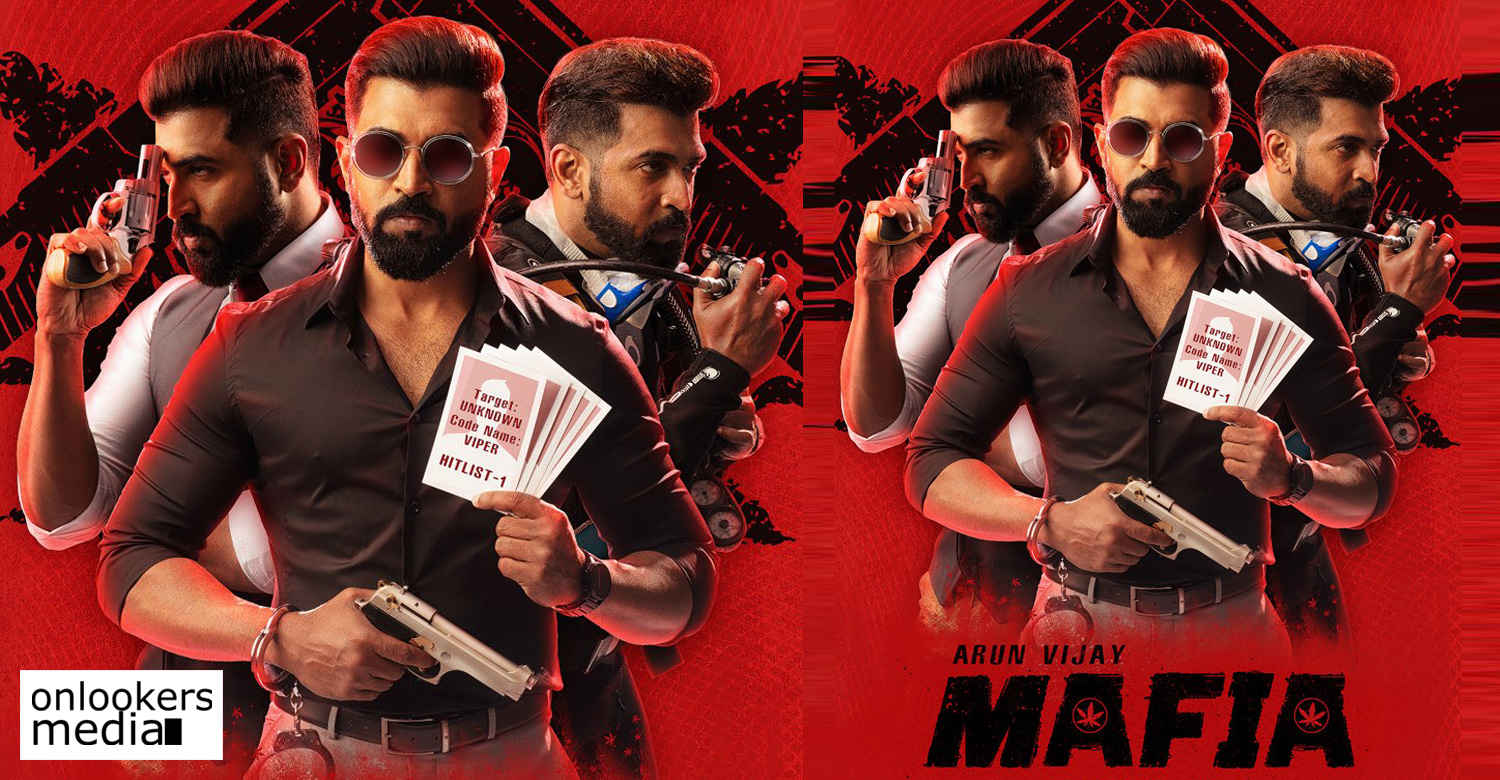 Mafia,Mafia first look poster,Mafia official first look poster,Mafia tamil movie,arun vijay,arun vijay's new film,arun vijay's Mafia poster,karthick naren,karthick naren new movie,arun vijay karthick naren movie,arun vijay in Mafia,arun vijay's latest news