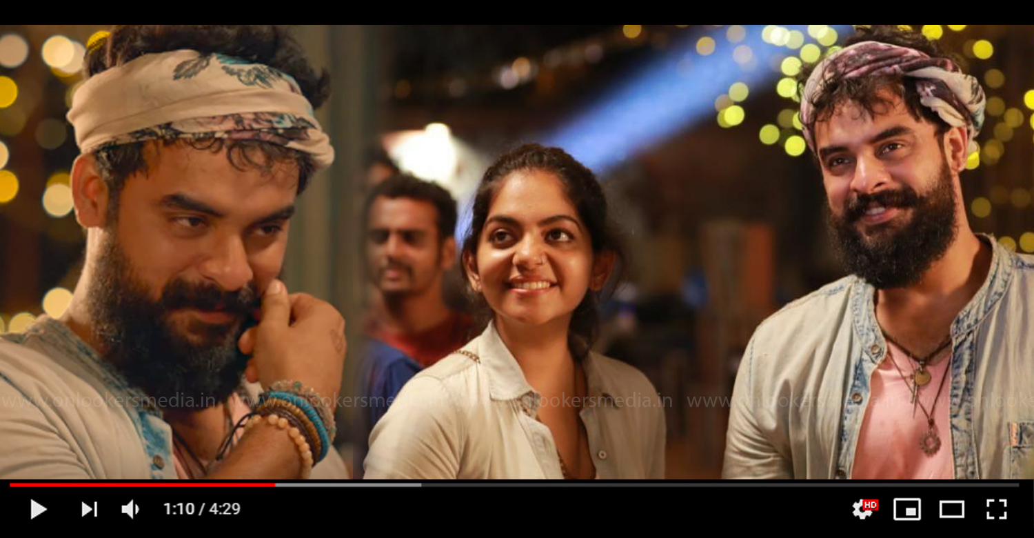luca kaatum song video,luca malayalam movie kaatum video song,tovino thomas,ahaana krishna,luca tovino movie song,luca kaatum song