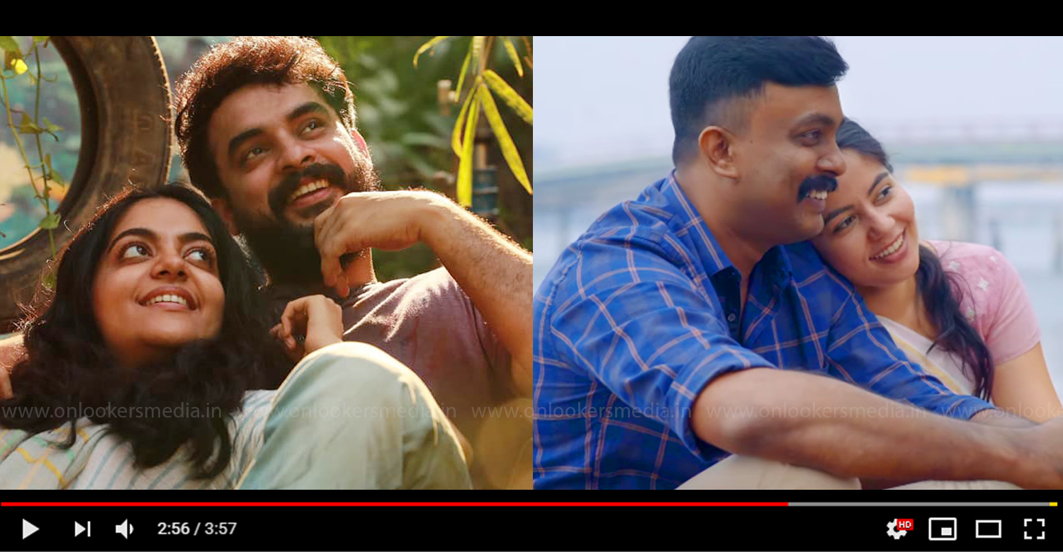 luca malayalam movie song,luca movie songs,luca songs,luca vanil chandrika song,vanil chandrika video song,vanil chandrika video song from luca,tovino thomas,ahaana krishna,sooraj s kurup