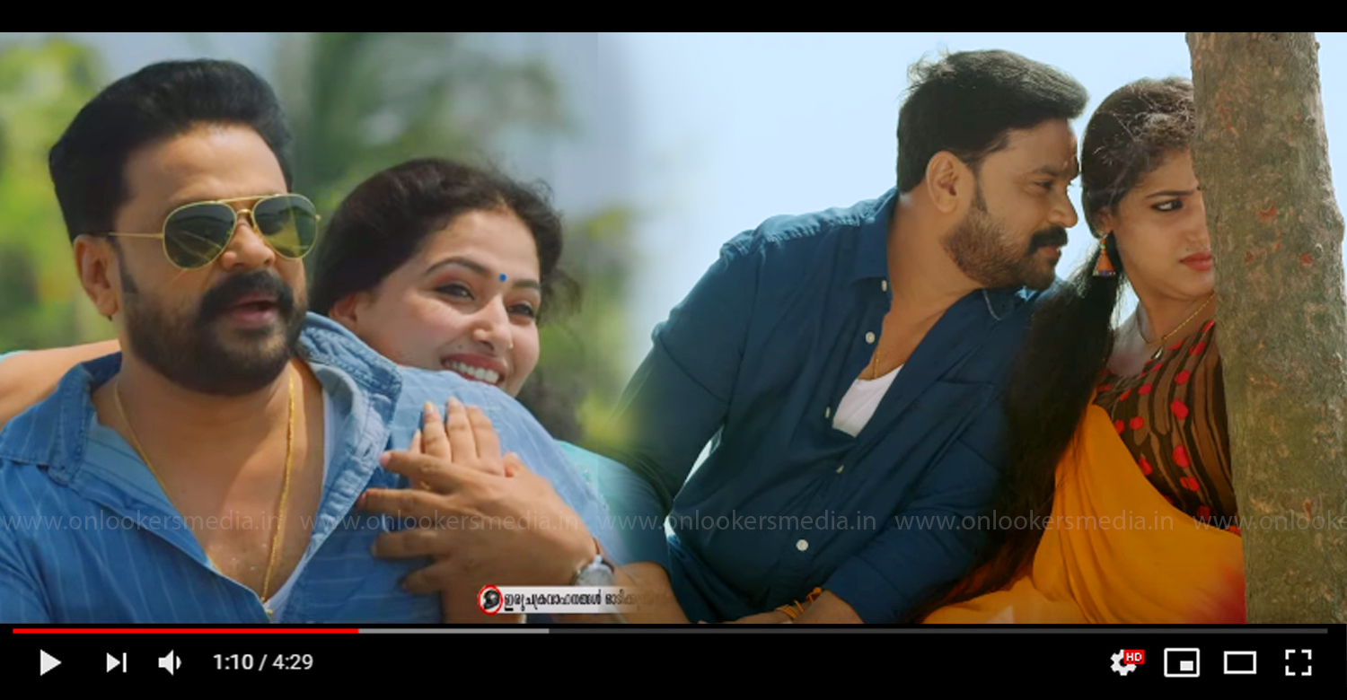 Shubharathri,Shubarathri Anuraga Kilivathil Official Video Song,Anuraga Kilivathil Official Video Song,Anuraga Kilivathil song from shubharathri,dileep,dileep's shubharathri movie songs,anu sithara,dileep anu sithara movie song,bijibal,Vyasan K P,shubharathri malayalam movie songs