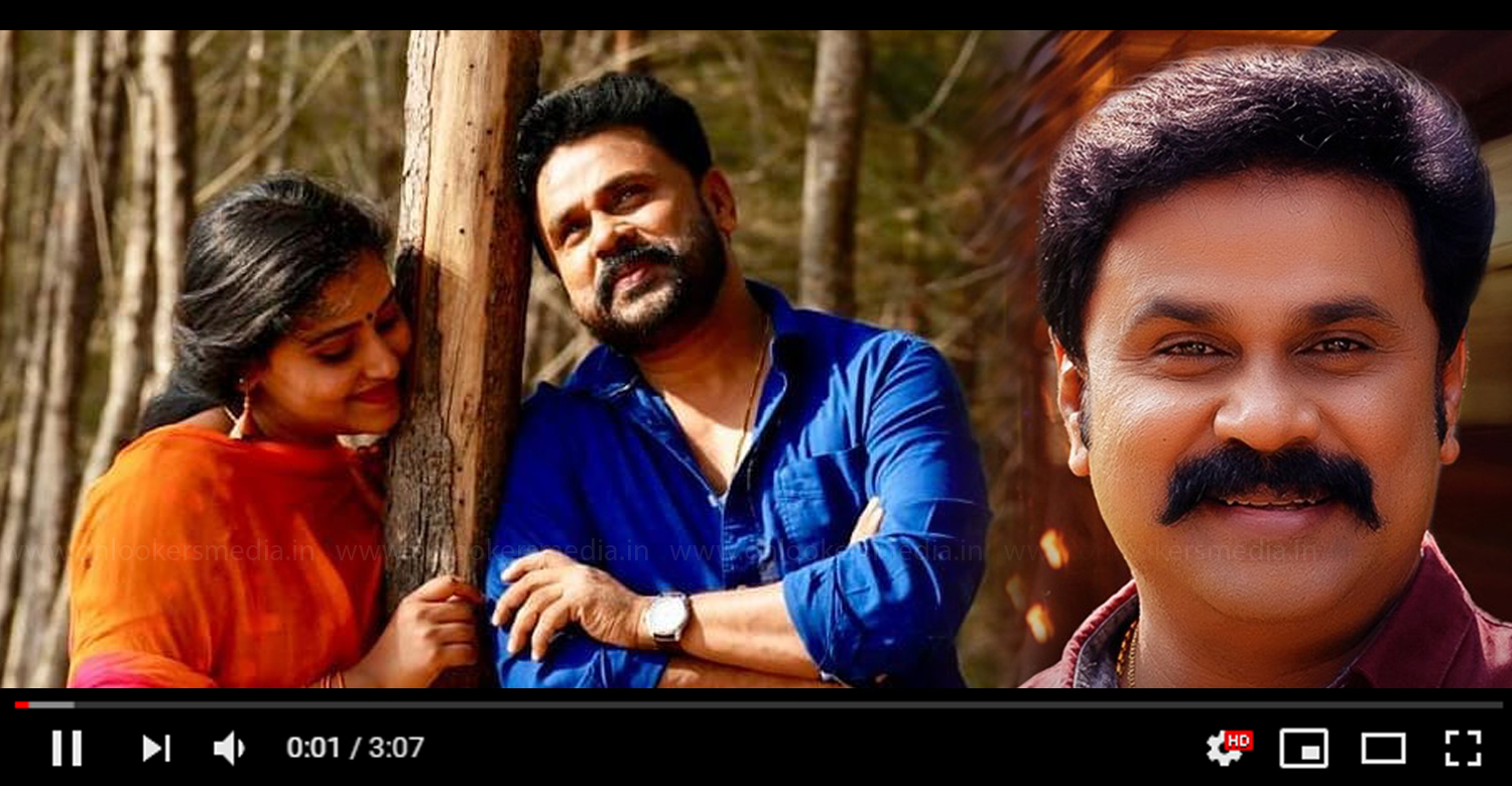 Shubharathri,Shubharathri malayalam film songs,dileep's Shubharathri song,anu sithara,dileep's latest malayalam film songs,ya moula Shubharathri video song,ya moula song
