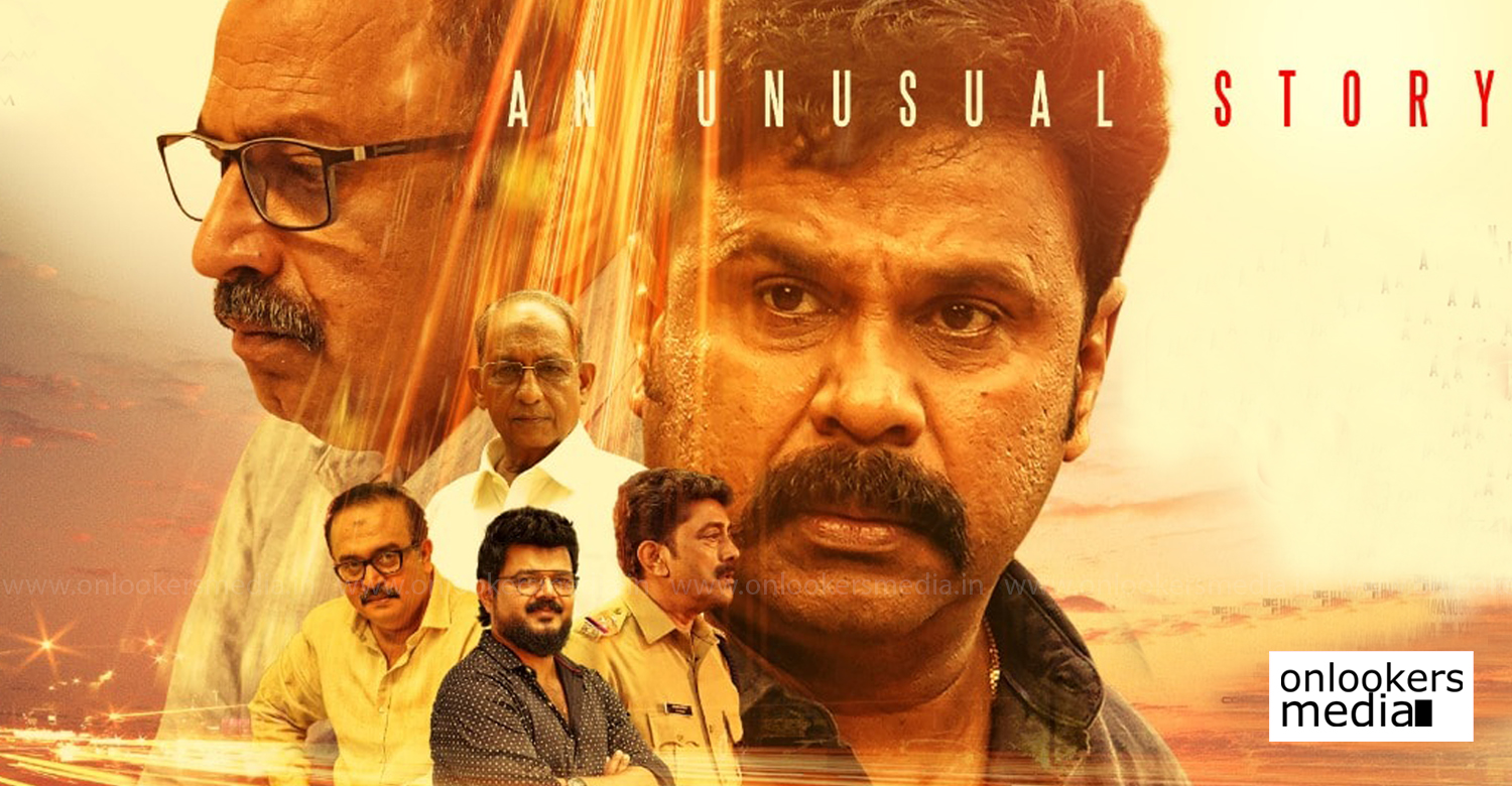 Shubharathri,Shubharathri movie latest updates,Shubharathri movie release,dileep's Shubharathri new film,actor dileep,dileep's Shubharathri release,Shubharathri censored clean u,Shubharathri poster,Shubharathri malayalam movie,dileep's new film,dileep anu sithara movie