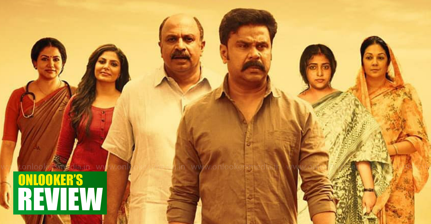 Shubharathri review,Shubharathri Malayalam Movie Review,Shubharathri,Shubharathri Movie Review,dileep,dileep's Shubharathri review,anu sithara,anu sithara Shubharathri review,Shubharathri kerala box office report,Shubharathri hit or flop,Shubharathri poster,Shubharathri movie stills,dileep anu sithara Shubharathri,Shubharathri film news,Shubharathri latest updates