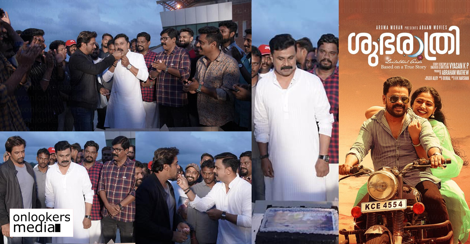Shubharathri, dileep movie success, dileep movie celebration ,Jack Daniel , Shubharathri success stills ,Shubharathri success celebration images ,dileep movie Shubharathri